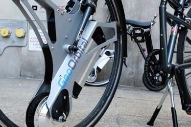 bike-eletrica-hero